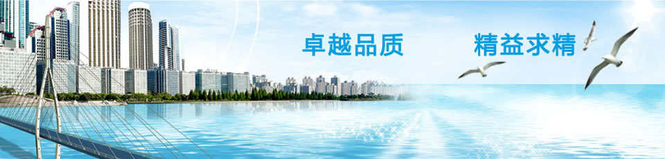 河北ISO9001认证、石家庄ISO9001认证、廊坊ISO9001认证、沧州ISO9001认证、邢台ISO9001认证、保定ISO9001认证、张家口ISO9001认证、衡水ISO9001认证、秦皇岛ISO9001认证、邯郸ISO9001认证、承德iso9001认证、唐山ISO9001认证、西藏ISO9001认证认证0认证、新疆ISO9001认证、甘肃ISO9001认证、内蒙古ISO9001认证、河北ISO9000认证、石家庄ISO9000认证、廊坊ISO9000认证、沧州ISO9000认证、沧州ISO9000认证、邢台ISO9000认证、保定ISO9000认证、张家口ISO9000认证、衡水ISO9000认证、秦皇岛ISO9000认证、邯郸ISO9000认证、唐山ISO9000认证、西藏ISO9000认证、新疆ISO9000认证、甘肃ISO9000认证、内蒙古ISO9000认证
